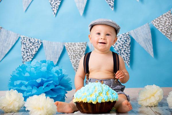 Premier cadeau anniversaire de bébé